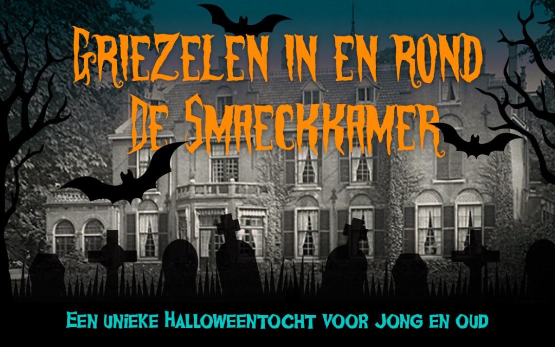 Halloweentocht op 28 oktober!